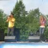 Северодвинску 70 лет 27 июля 2008 года 6
