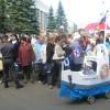 Северодвинску 70 лет 27 июля 2008 года 13 Фотогалерея Северодвинск