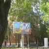 Северодвинску 70 лет 27 июля 2008 года 2 Фотогалерея Северодвинск