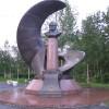 Остров Ягры (Северодвинск) 10