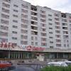Северодвинск. Загс города Северодвинска