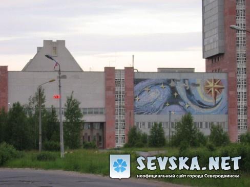 Северодвинск. Полярная Звезда