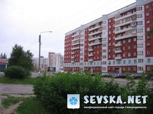 Северодвинск. Дом на пр. Морском