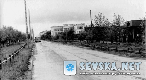 Северодвинск  Фото из истории. 4