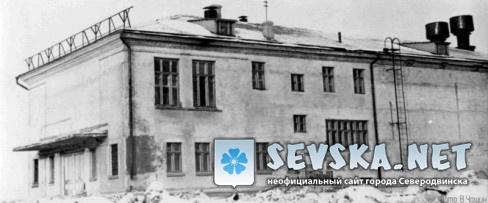 Северодвинск  Фото из истории. 0