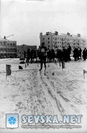 Северодвинск  Фото из истории. 7