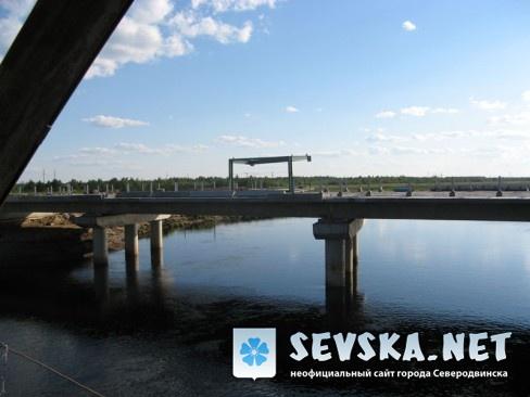 Северодвинск  Мост в конце пр. Морского