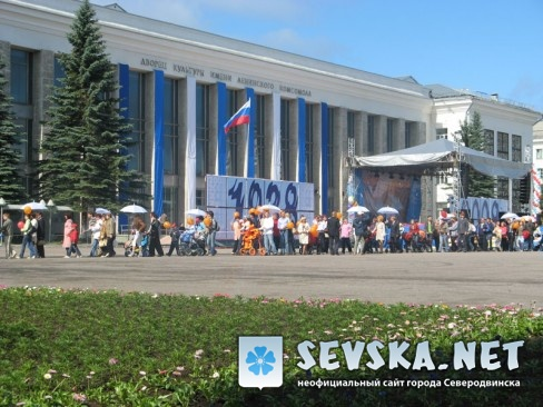 Северодвинску 70 лет 27 июля 2008 года 2