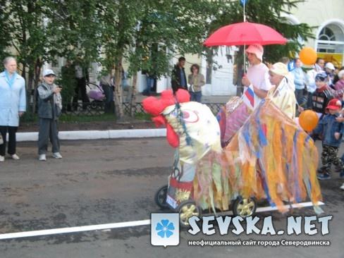 Северодвинску 70 лет 27 июля 2008 года 4