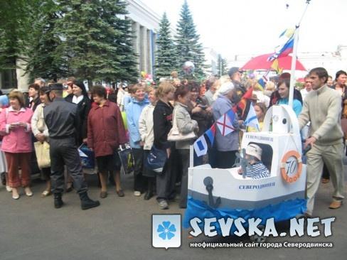 Северодвинску 70 лет 27 июля 2008 года 13