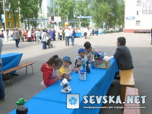 Северодвинску 70 лет 27 июля 2008 года 10