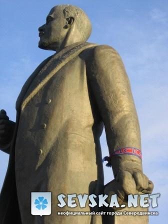 Северодвинск. Ленин! фанат футбола.