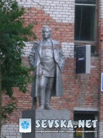 Северодвинск Памятник