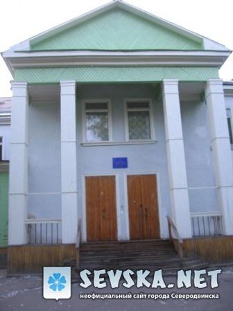 Северодвинск. Церковь христиан веры Евангельской