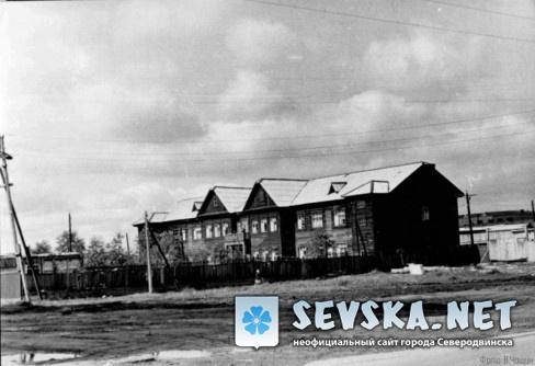 Северодвинск  Фото из истории. 3