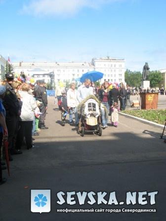 Северодвинску 70 лет 27 июля 2008 года 5